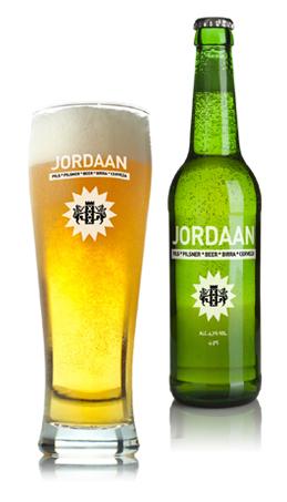 jordaanpils_0